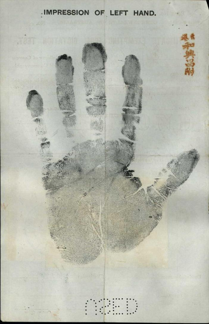 Handprint from Certificate Exempting from Dictation Test, with Chinese characters